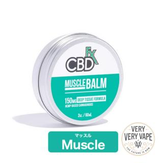 CBDfx CBDミニバーム - Muscle(筋肉)