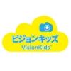 VisionKids