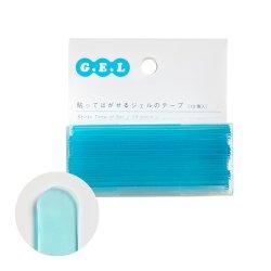 貼って剥がせる ジェルのテープ<br>G.E.L テープ 丸カド<br>ブルー