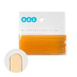 貼って剥がせる ジェルのテープ<br>G.E.L テープ 丸カド<br>オレンジ