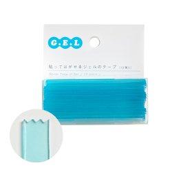 貼って剥がせる ジェルのテープ<br>G.E.L テープ カット<br>ブルー