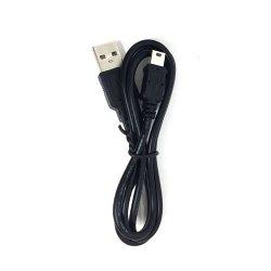 BONZART Lit+用 USBケーブル