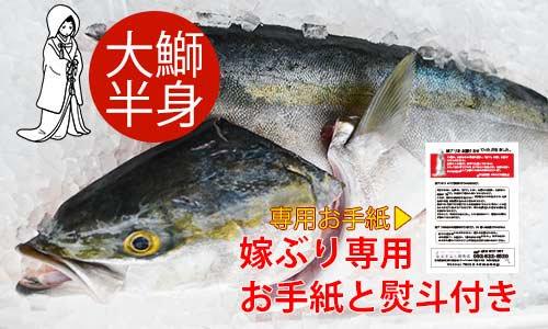 おぎはら鮮魚店
