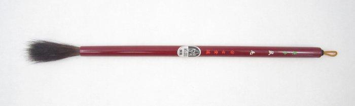 ≪2020年干支筆≫ 庚子(かのえね) 鼠(ねずみ)毛(紅軸・大)