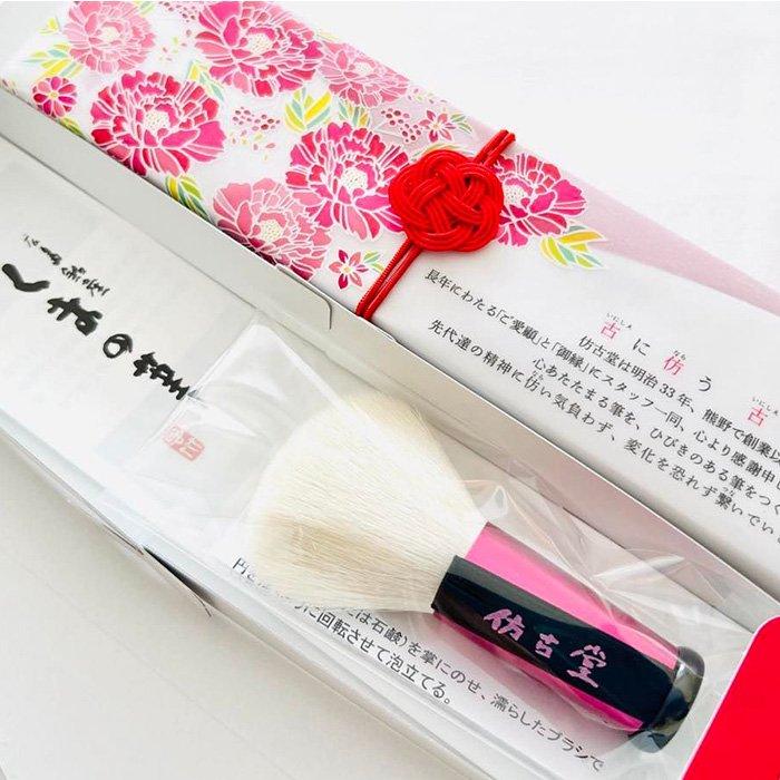 洗顔ブラシ GG-1