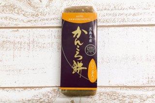 かんころ餅(いりごま)190g