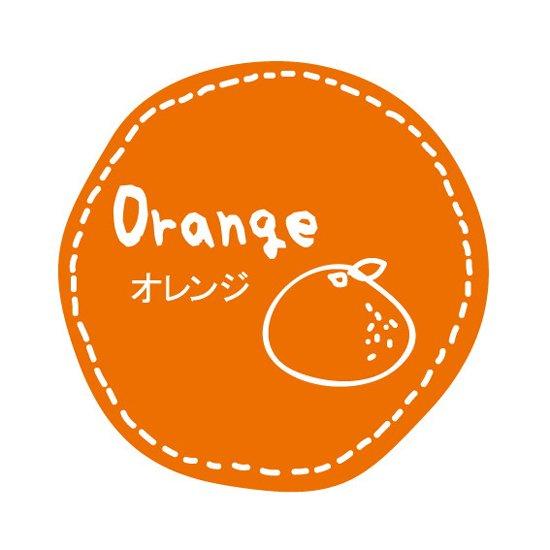 テイスティシール オレンジ 200枚入