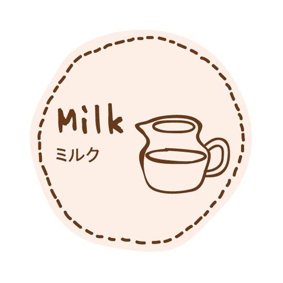 テイスティシール ミルク 200枚入