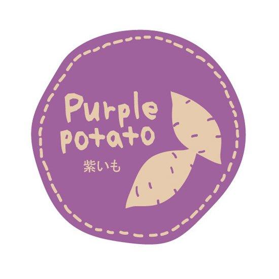 テイスティシール 紫いも 200枚入
