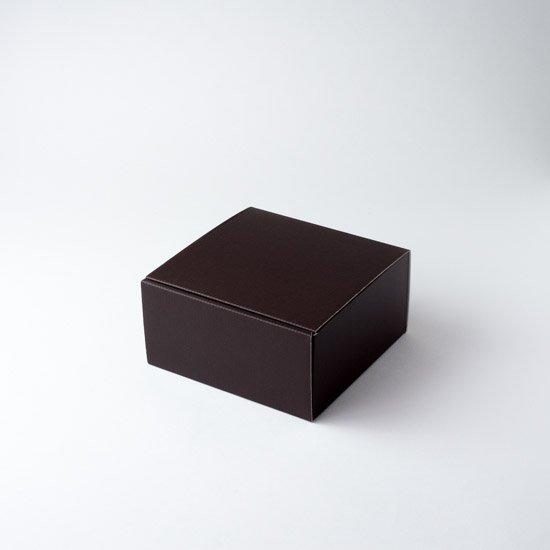 お好みボックス ダークブラウン 正方 2 10個入