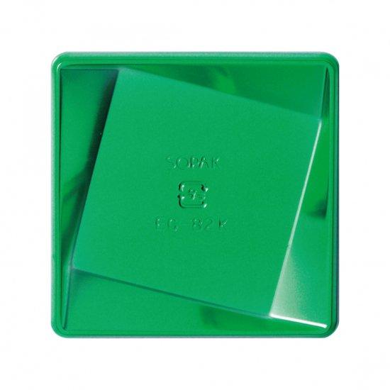 ケーキトレーEG−82Kフォレストグリーン 100枚入