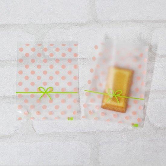 バリア袋水玉リボン 100×135 100枚入