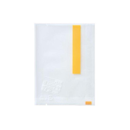 スイーツカラーパック 100×135 オレンジ 100枚入
