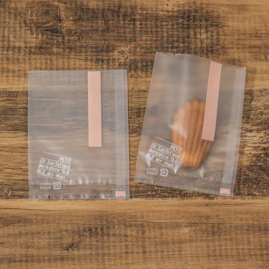 スイーツカラーパック 100×135 ピンク 100枚入