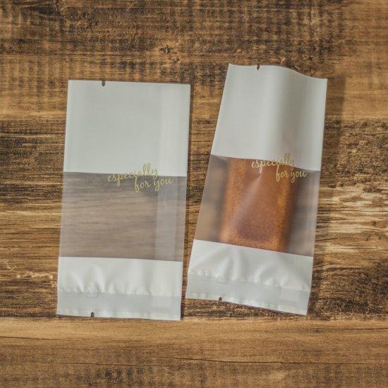 カフェカラーパック 70×135 ミルク 100枚入