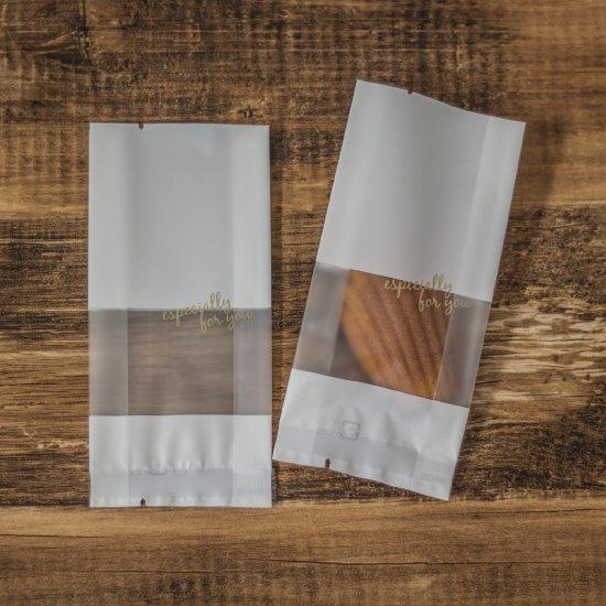 カフェカラーパック 70+30×150 ミルク(マチあり) 100枚入