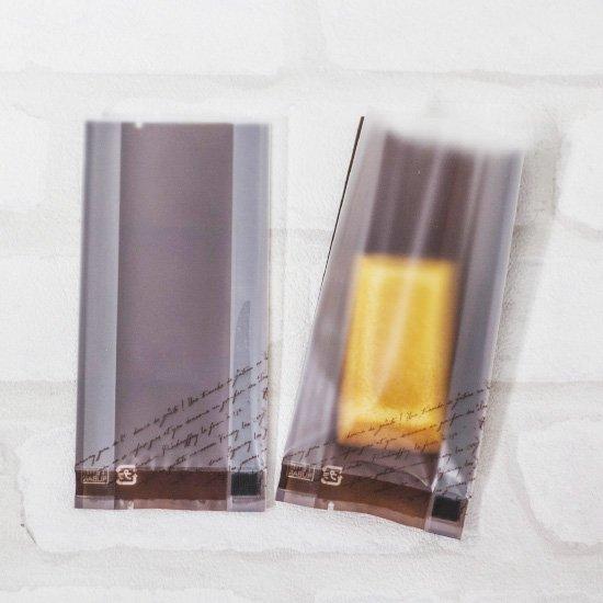 【セール品・特別価格】スペシャリテパック 70+30×150 ブラウン(マチあり) 100枚入 ▽