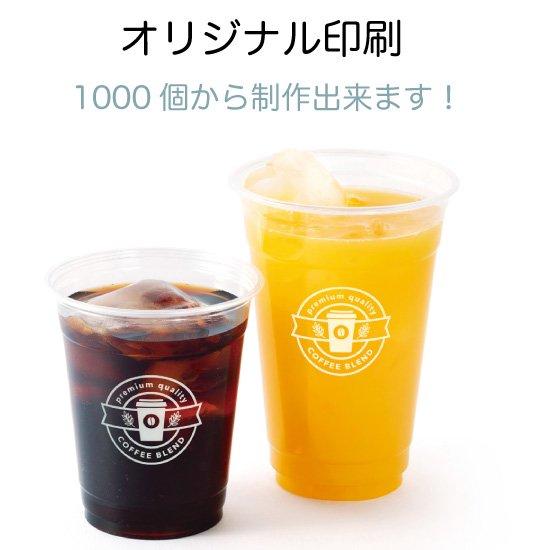 バイオペットコップ(本体) HF92-9 50個入