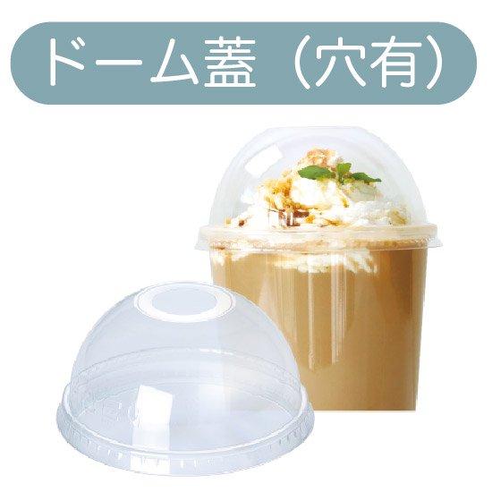 バイオペットコップ(本体) HF98-12/14 50個入