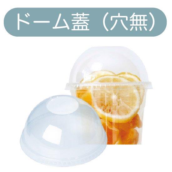 バイオペットコップ(本体) HF98-18 50個入