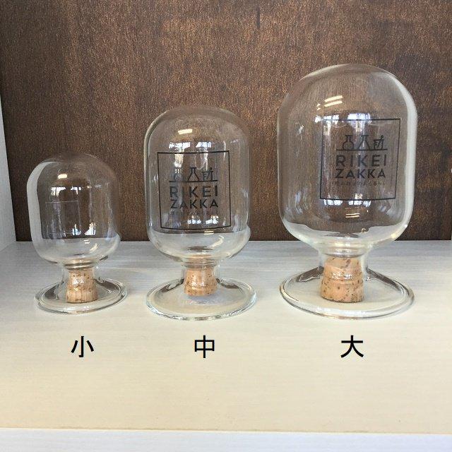 タコびん  大(コルク栓付き)
