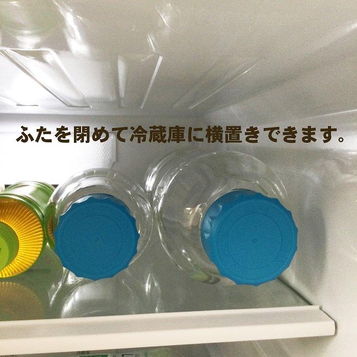 ガラスボトル 水筒   ユーティリティボトル 1000ml