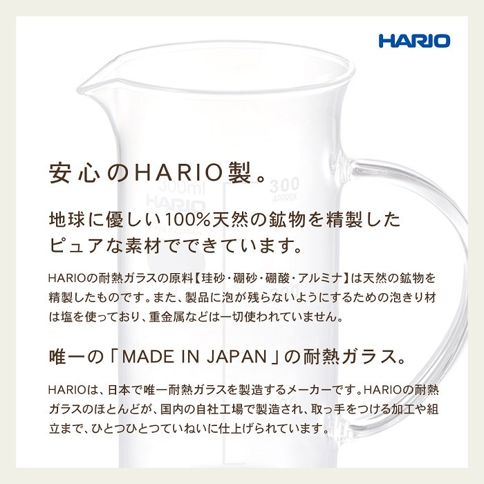 <img class='new_mark_img1' src='https://img.shop-pro.jp/img/new/icons14.gif' style='border:none;display:inline;margin:0px;padding:0px;width:auto;' />取っ手付きトールビーカー  500ml