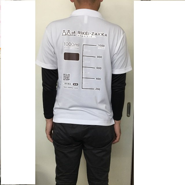 <img class='new_mark_img1' src='https://img.shop-pro.jp/img/new/icons15.gif' style='border:none;display:inline;margin:0px;padding:0px;width:auto;' />Tシャツ 理系雑貨 ビーカー