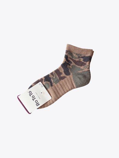 RoToTo Camo Short Socks - Dark Camo