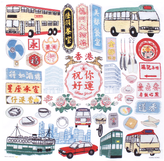 <img class='new_mark_img1' src='https://img.shop-pro.jp/img/new/icons56.gif' style='border:none;display:inline;margin:0px;padding:0px;width:auto;' />HONG KONG