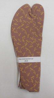 男 足袋 26.0~26.5 薄小豆色  とんぼ柄