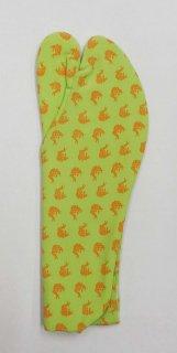 女性足袋 23.5~24.0 黄緑色  荒磯柄