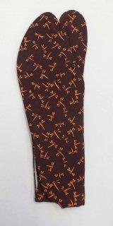 女性足袋 23.5~24.0 濃きあずき色  とんぼ柄