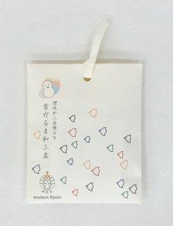 京かえら雪だるま和三盆(3個入り) 「デザインパッケージ 千鳥」