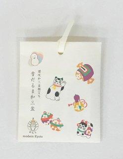 京かえら雪だるま和三盆(3個入り) 「デザインパッケージ 縁起物玩具」