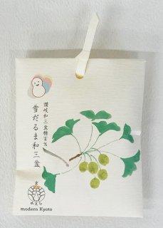 京かえら雪だるま和三盆(3個入り) 「デザインパッケージ 」銀杏