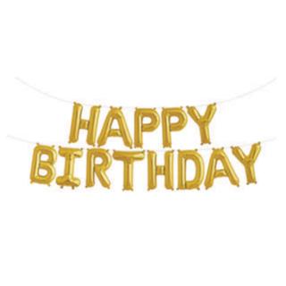 Happy Birthday<br>Balloon Banner-Gold