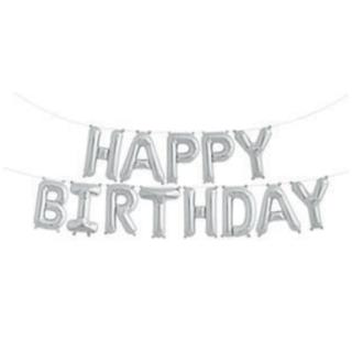 Happy Birthday<br>Balloon Banner-Silver