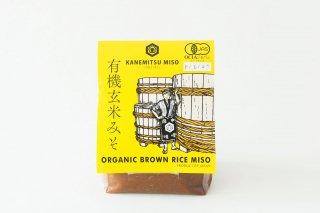 有機玄米みそ(杉樽1年熟成) 500g