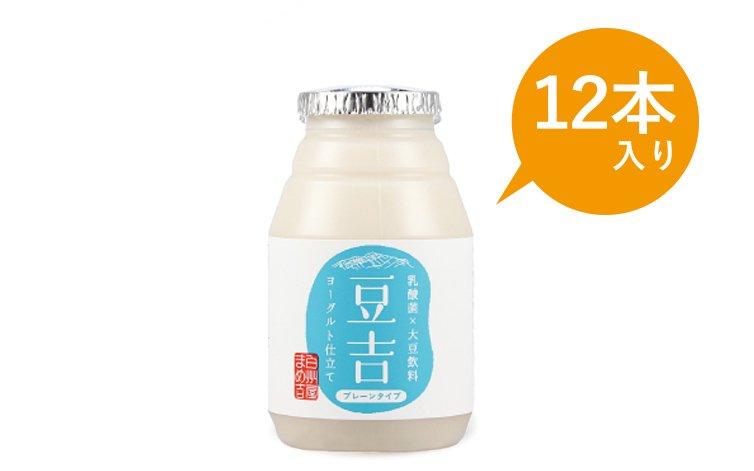 豆吉 乳酸菌×大豆まるごと飲料 プレーン 150g 12本入り