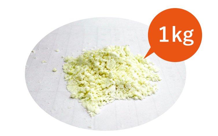 青臭くみのない大豆「すずさやか」を使用した大豆粉  1kg