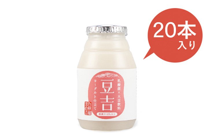 豆吉 乳酸菌×大豆まるごと飲料 桃果汁10%入り 150g 20本入り