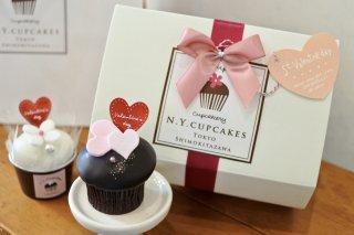 バレンタイン   チョコレート   8個入