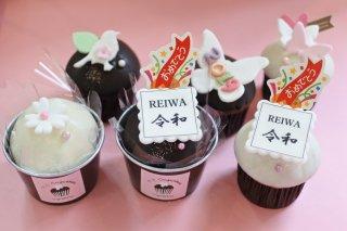 「令和」 チョコレート カップケーキ 6個入