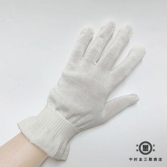 けんぼうシルク(絹紡糸)のおやすみ手袋