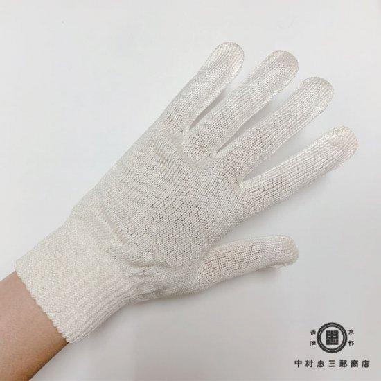 柞蚕生糸(野蚕生糸)のシルク手袋