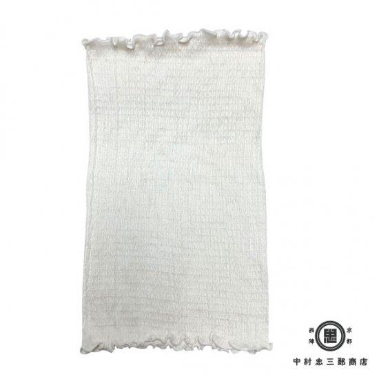 極細番手絹紡シルク(絹紡糸)のふわふわ腹巻 大人用