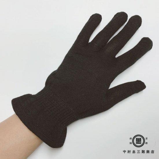 けんぼうシルク(絹紡糸)のおでかけ手袋 ブラック