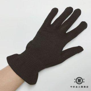 絹糸屋さんの『朝がうれしい。』お休みシルク手袋 〜けんぼうシルク・絹紡糸〜|ブラック