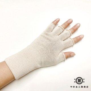 絹糸屋さんのシルクハンドウォーマー|手首までしっかり温めるタイプ 〜けんぼうシルク・絹紡糸〜|ライトベージュ